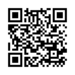 guide_qr.png