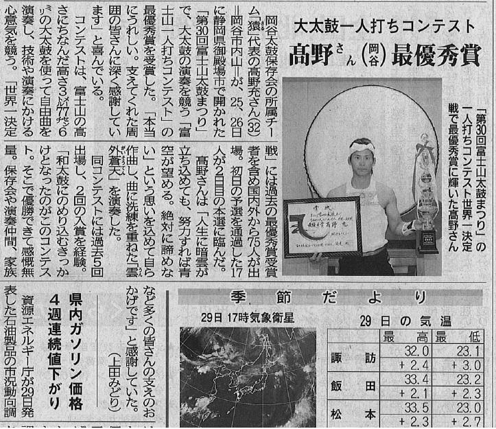 http://www.okayacci.or.jp/hozonkai/images/nippo.jpg