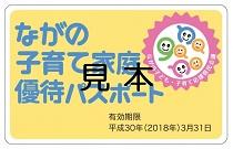 kosodateshien_card.jpg