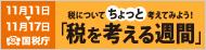 link_banner3.jpg