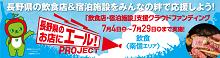 nanshin_1.png