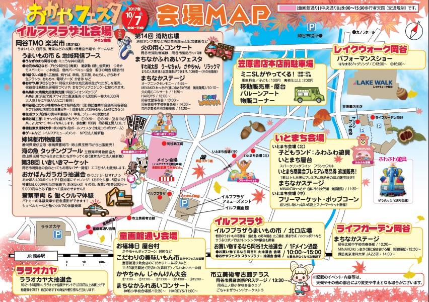 http://www.okayacci.or.jp/tmo/images/%E4%B8%AD.jpg